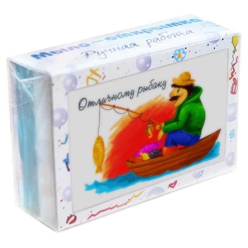 """Мыло туалетное ЭЛИБЭСТ Мыло-открытка """"Отличному рыбаку"""" полезный подарок мужчине, мужу, папе, дедушке, 100 гр."""