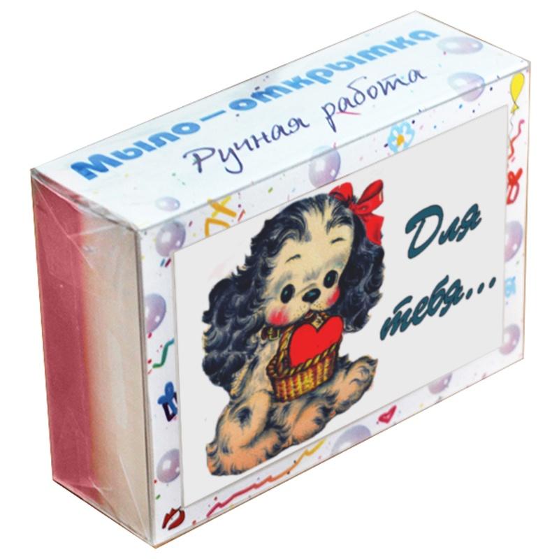 """Мыло туалетное ЭЛИБЭСТ Мыло-открытка """"Для тебя"""" оригинальный небольшой полезный подарок любимому человеку, 100 гр."""
