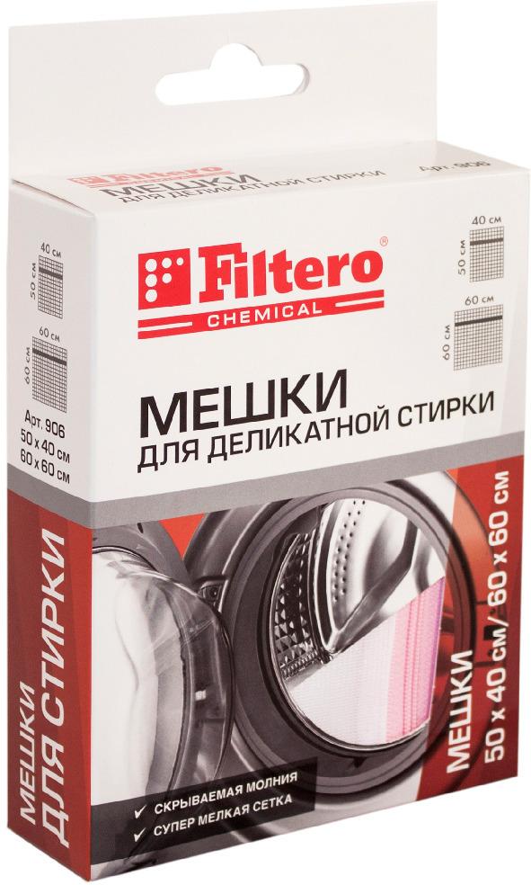 Набор мешков для стирки Filtero, 40 х 50 см, 60 х 60 см, 2 шт аксессуар мешок сетка для деликатной стирки top house 50x70cm 4660003391817