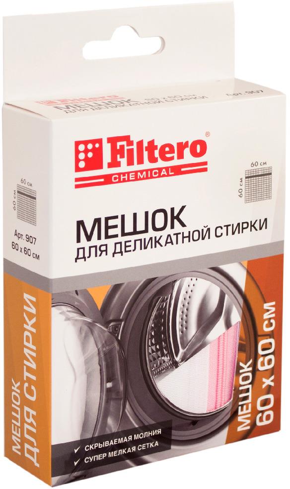Мешок для стирки Filtero, 60 х 60 см fly lady мешок д деликатной стирки fl 402
