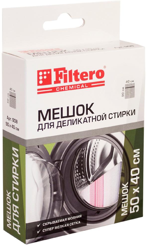 Мешок для стирки Filtero, 40 х 50 см fly lady мешок д деликатной стирки fl 402