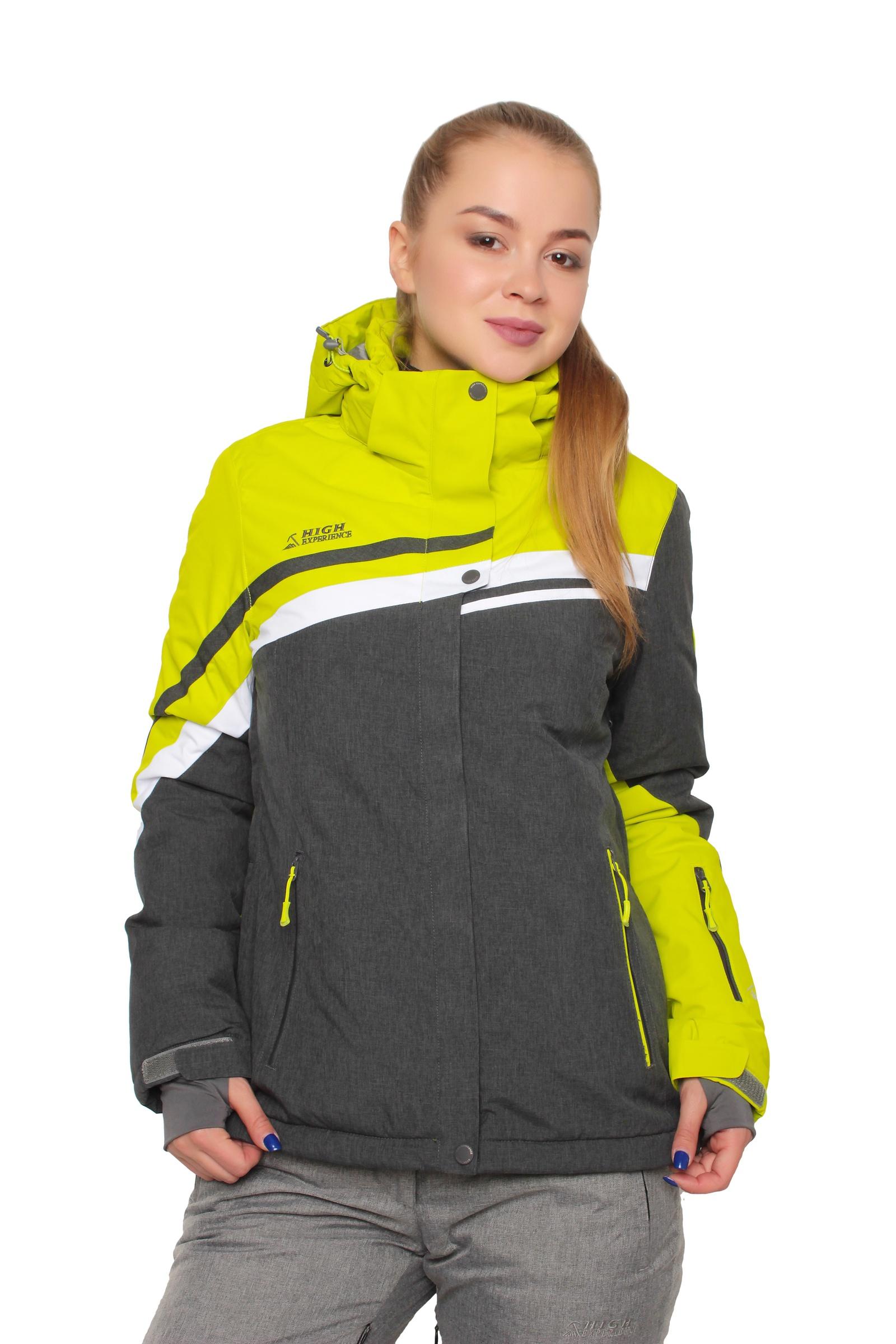 Куртка женская High Experience 7257, цвет: лимонный. Размер L (46)7257/лимонныйМодель представлена в нескольких цветовых решениях. Спортивная мембранная куртка с утеплением оснащена несколькими карманами - внутренними и внешними, удобным капюшоном и высоким воротником. Среди характеристик изделия: вентиляция, высокая степень ветрозащиты, влагонепроницаемость. Модель идеальна для занятий зимними видами спорта и активными прогулками на свежем воздухе. Характеристики мембраны: водонепроницаемость - 15000мм, паропроницаемость - 15000г/м2/24ч.