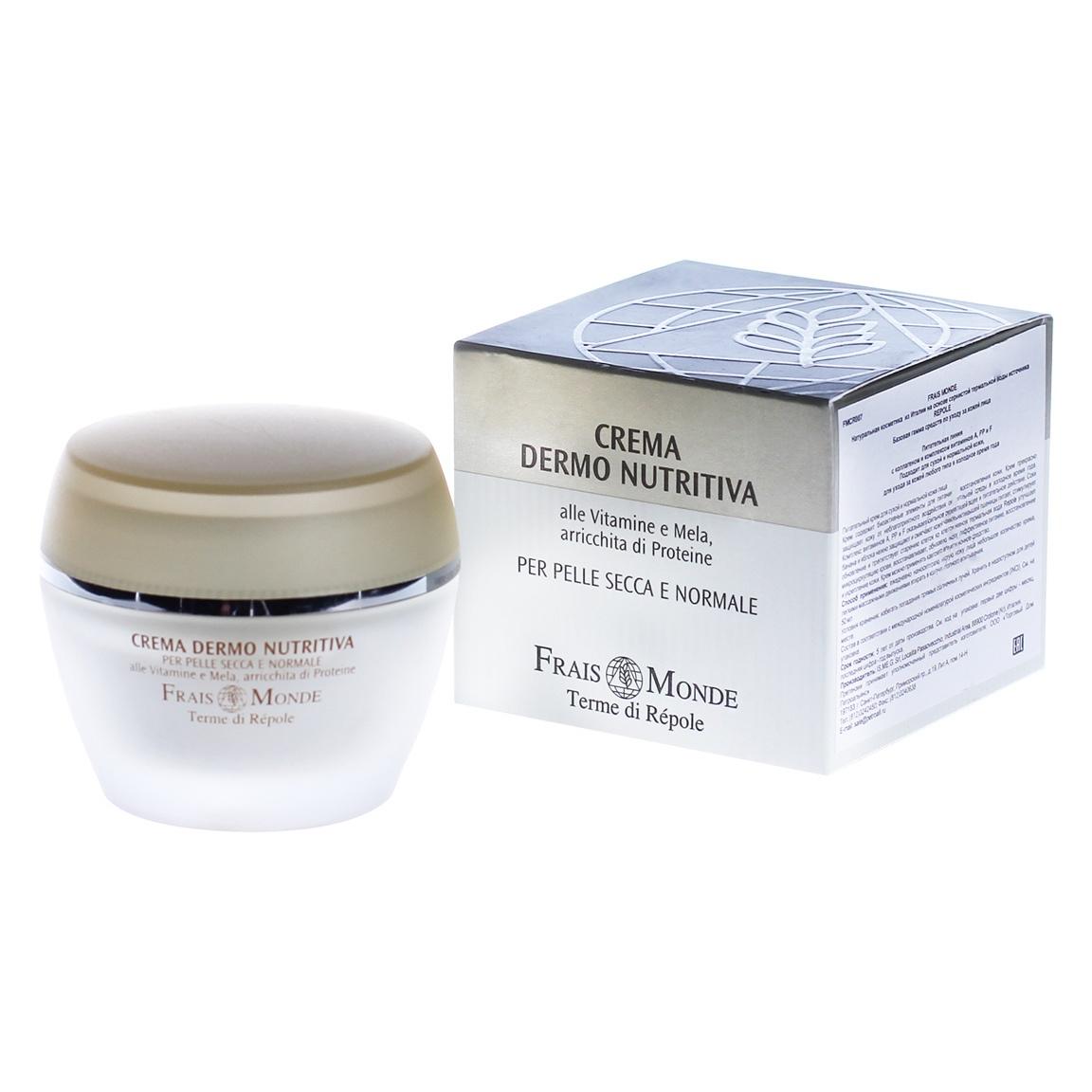 Frais MondeПитательный крем для сухой и нормальной  кожи лица косметологами рекомендован для использования в холодное время года 50 мл