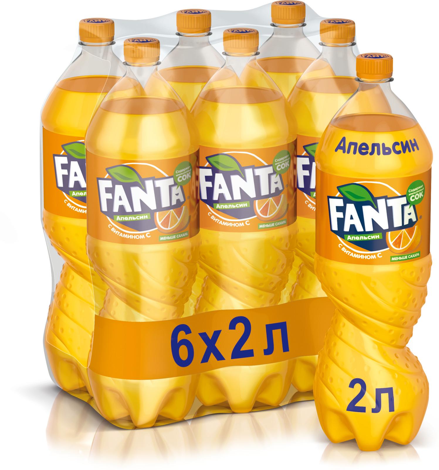 Fanta Апельсин напиток сильногазированный, 6 штук по 2 л