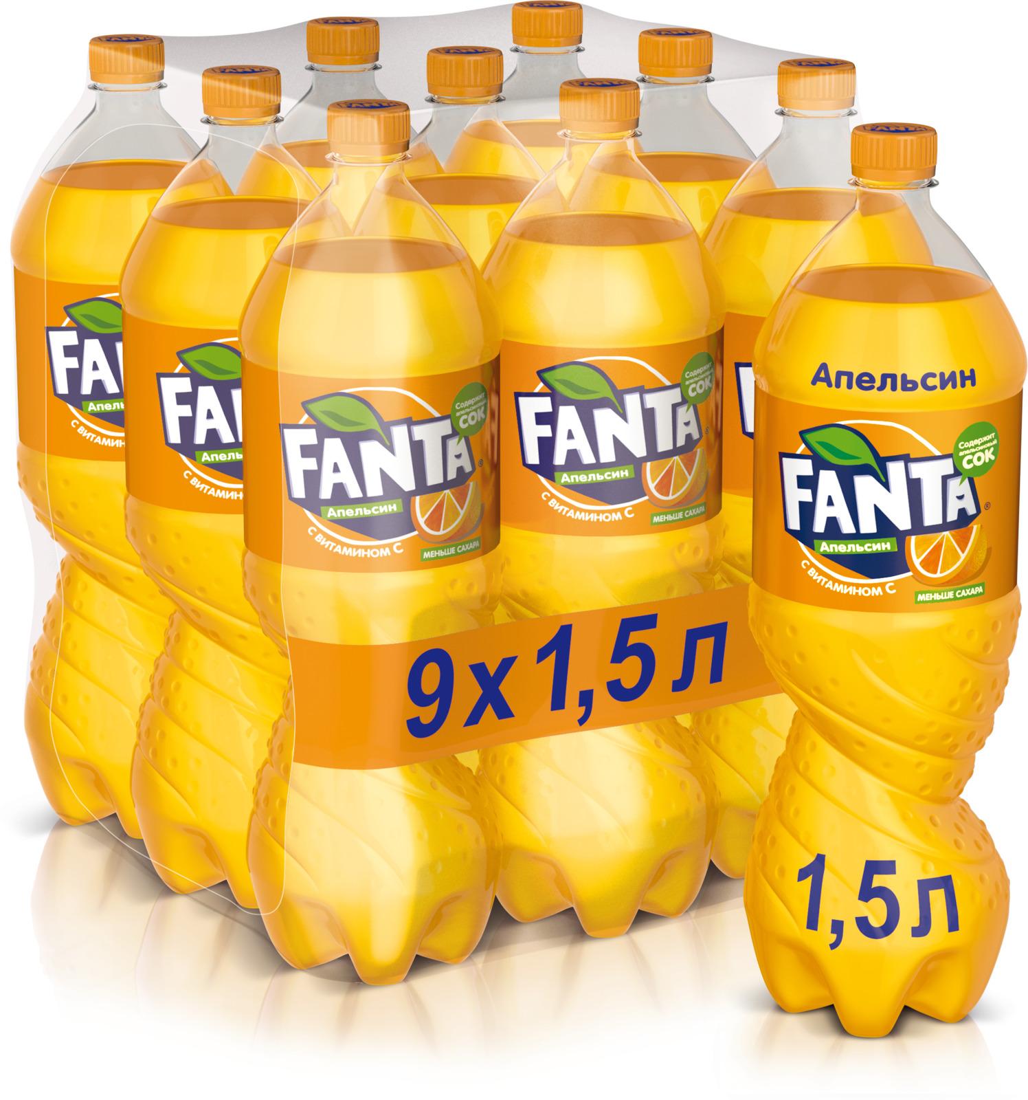 Fanta Апельсин напиток сильногазированный, 9 штук по 1.5 л