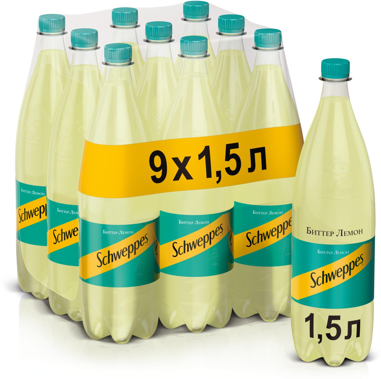 Schweppes Биттер Лемон напиток сильногазированный, 9 штук по 1.5 л