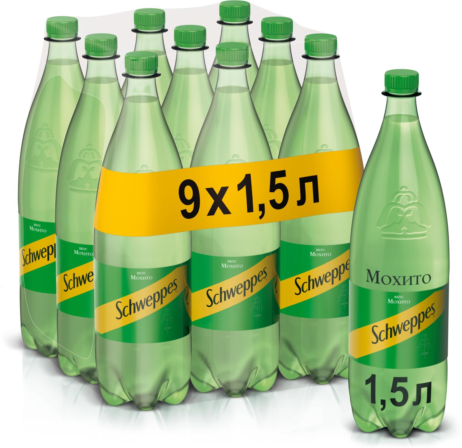 Schweppes Мохито напиток сильногазированный, 9 штук по 1.5 л