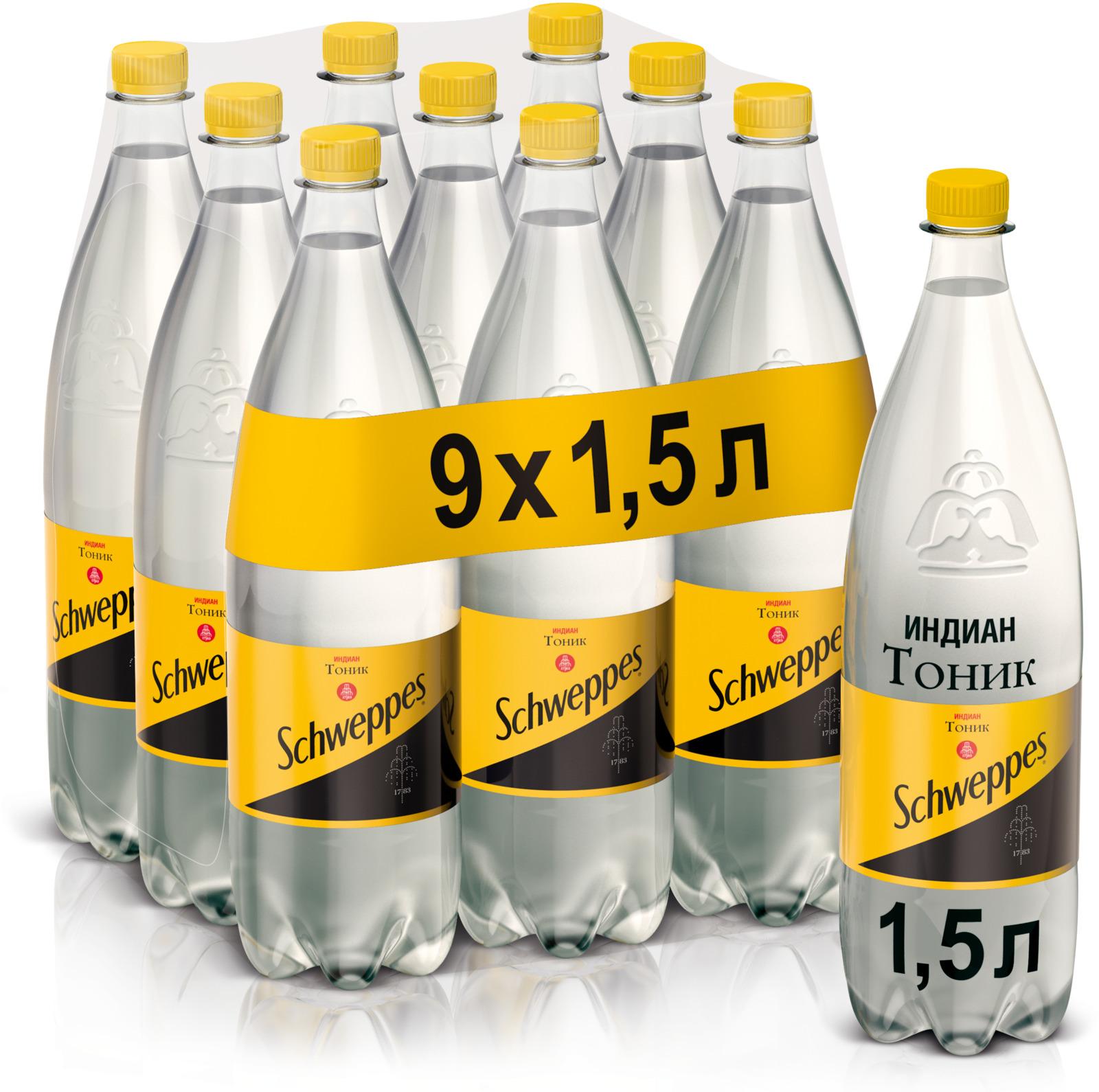 Schweppes Индиан Тоник напиток сильногазированный, 9 штук по 1.5 л