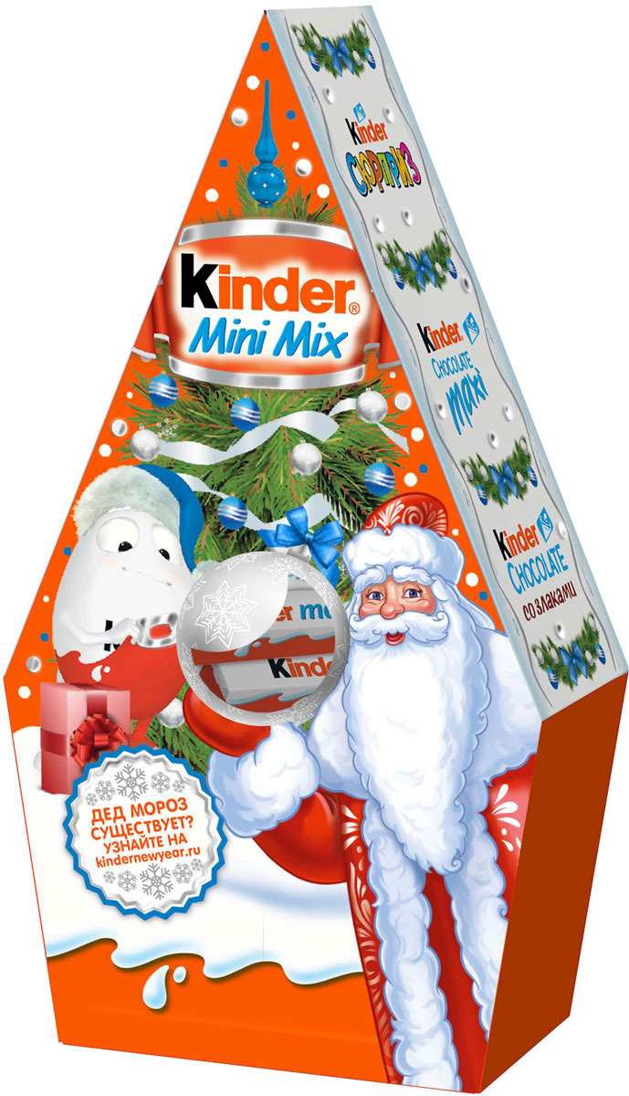 Набор Kinder Mini Mix: Kinder Surprise, Kinder Chocolate со злаками, Kinder Chocolate Maxi, 106 г шоколад kinder kinder chocolate maxi 21 г