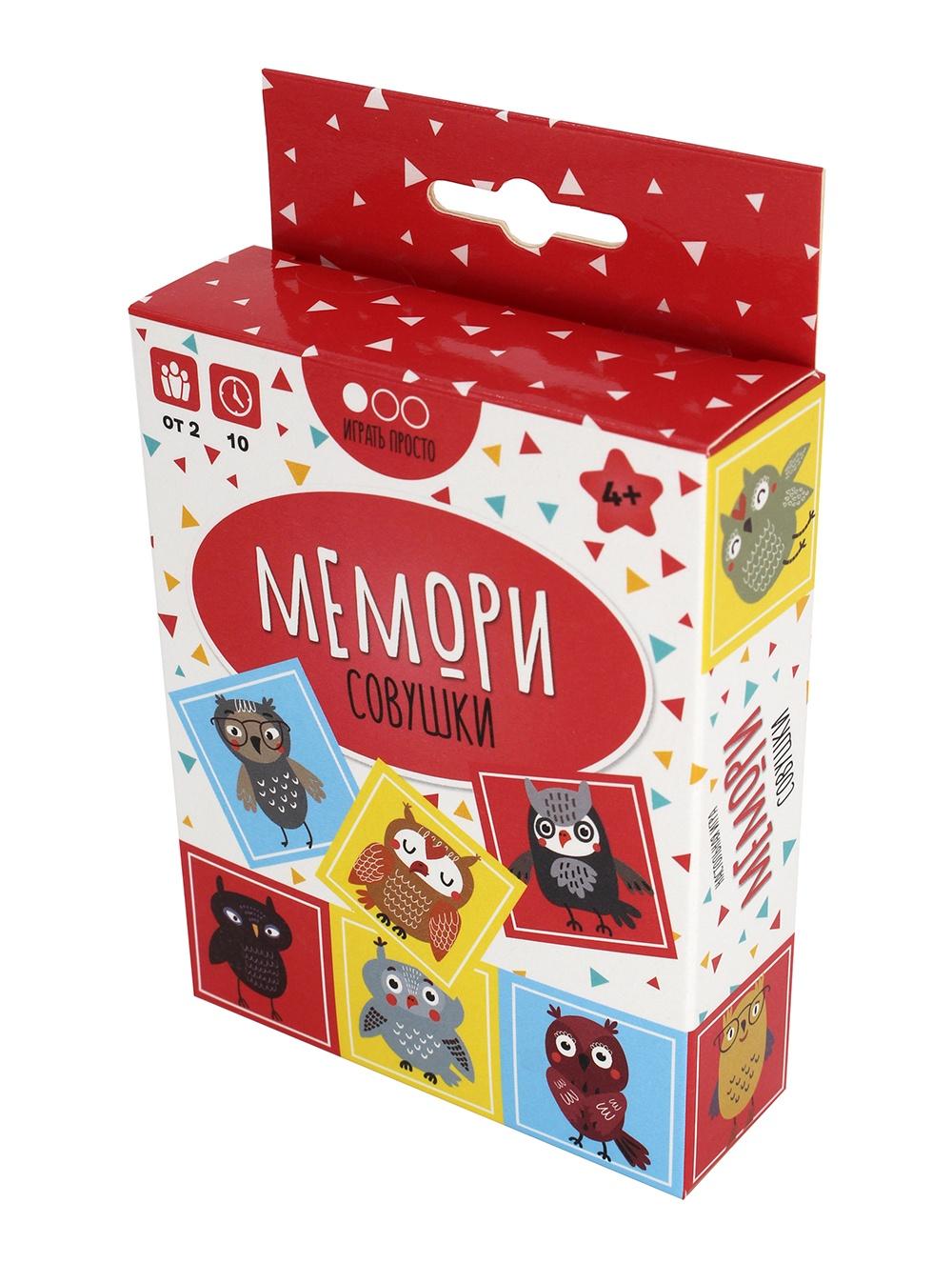 Настольная игра Muravey Games Мемори Совушки, ТК007 анданте мемо обучающая игра найди пару формы и цвета 24 фишки