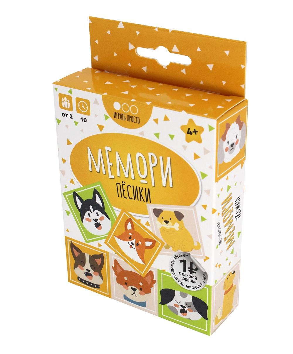 Настольная игра Muravey Games Мемори Пёсики, ТК009 анданте мемо обучающая игра найди пару формы и цвета 24 фишки