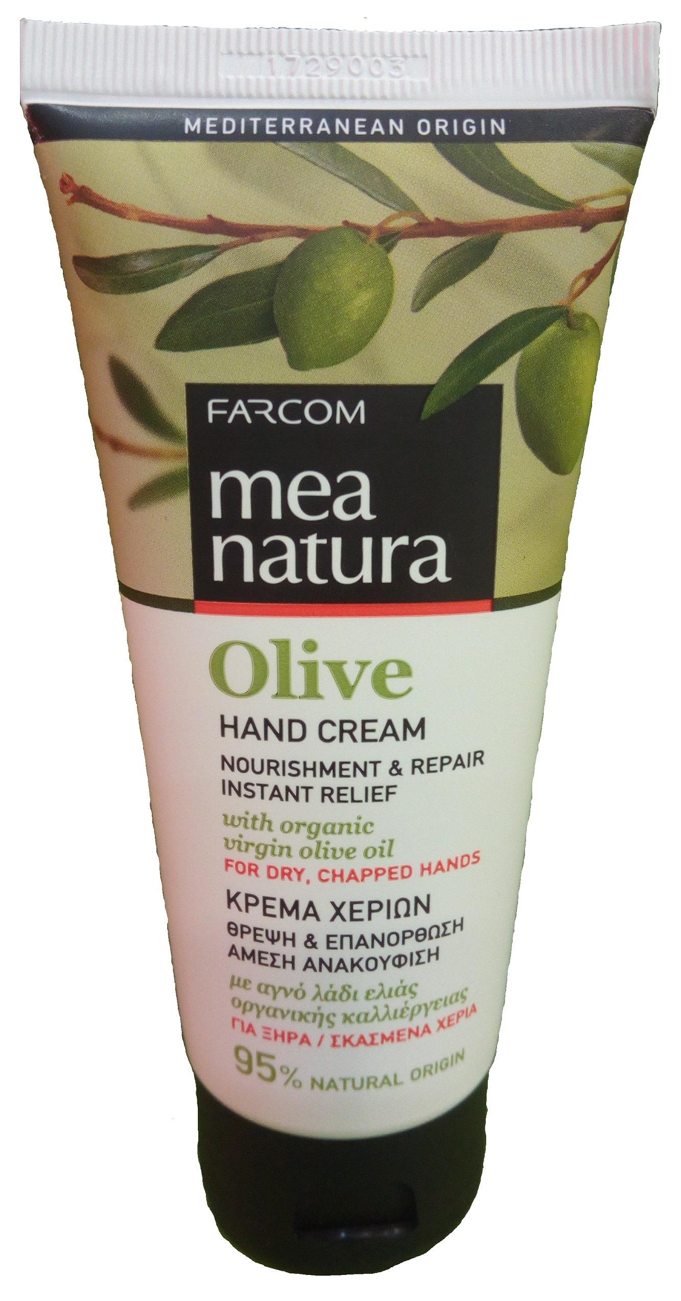 Оливковый крем для сухих, потрескавших рук Nourishment & Repair5202663191278Питательный, увлажняющий крем для рук, обогащенный органически культивированным оливковым маслом , витамином Е, пчелиным воском и масло зверобоя, натуральным антиоксидантным сочетанием ингредиентов. Предлагает повышенную защиту и мгновенное облегчение, помогает успокаивать и восстанавливать потрескавшуюся кожу, улучшает ее текстуру и внешний вид, делая ее мягкой и упругой. Обладает в меру плотной нежирной текстурой, легко наносится и быстро впитывается. Подходит для всех типов кожи. Идеально для сухой / чувствительной кожи. Метод применения: Нанесите на чистую кожу крем для рук и аккуратно помассируйте. Повторно применять по мере необходимости в течение дня. 95% ингредиентов природного происхождения
