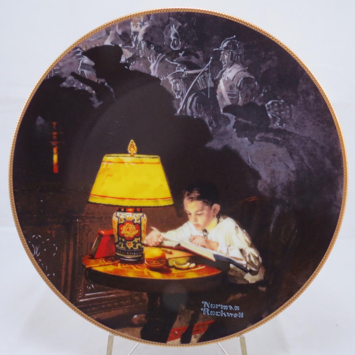 Купить Декоративная коллекционная тарелка