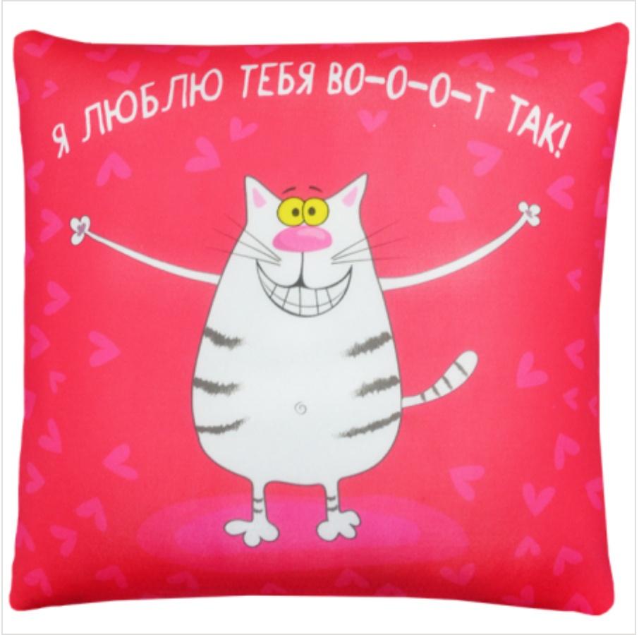 Мягкая игрушка подушка Котяра Оранжевый Кот