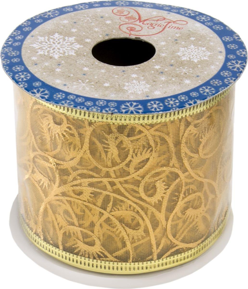 Лента новогодняя Magic Time Золотые узоры, 270 х 6,3 см. 78645 новогодняя лента magic time золотое конфетти 78641