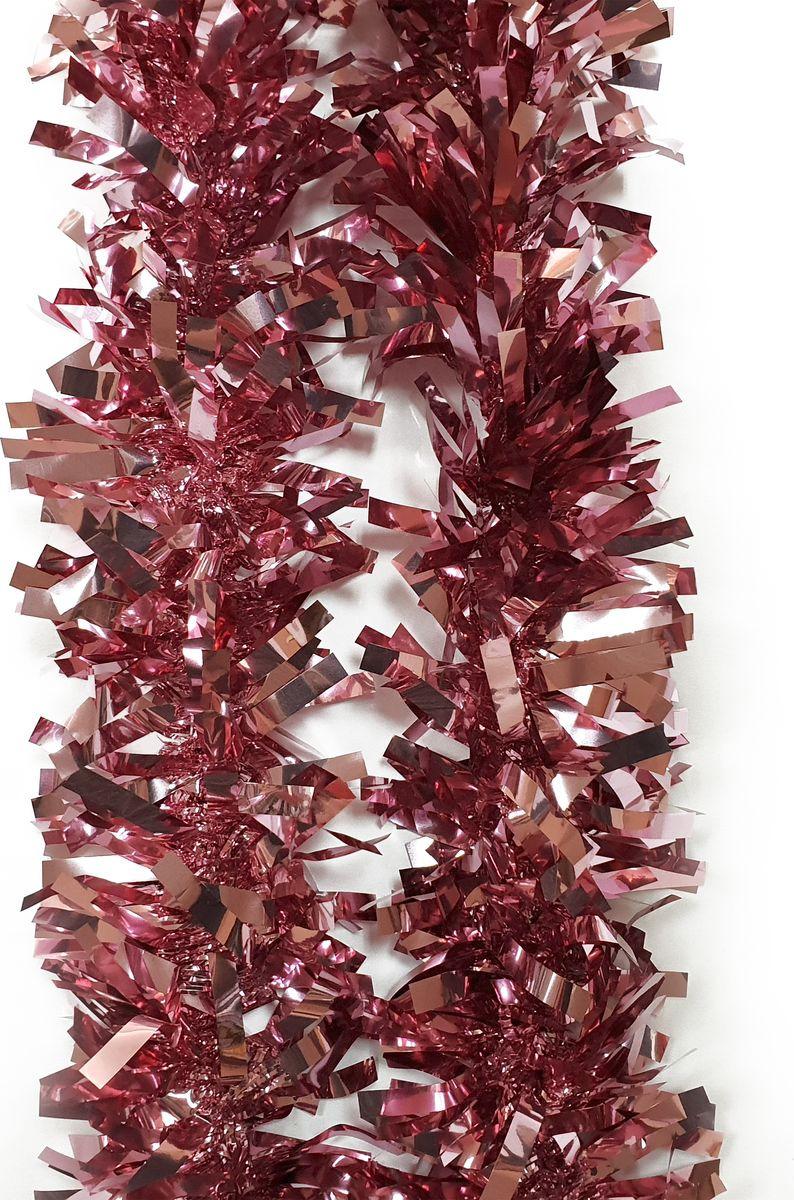 Мишура новогодняя Magic Time, цвет: пурпурно-розовый, 9 х 200 см. 78808 цены онлайн