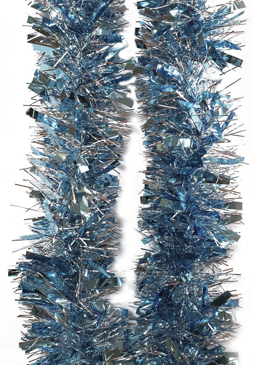Мишура новогодняя Magic Time, цвет: лазурь, 9 х 200 см. 78811 цены онлайн