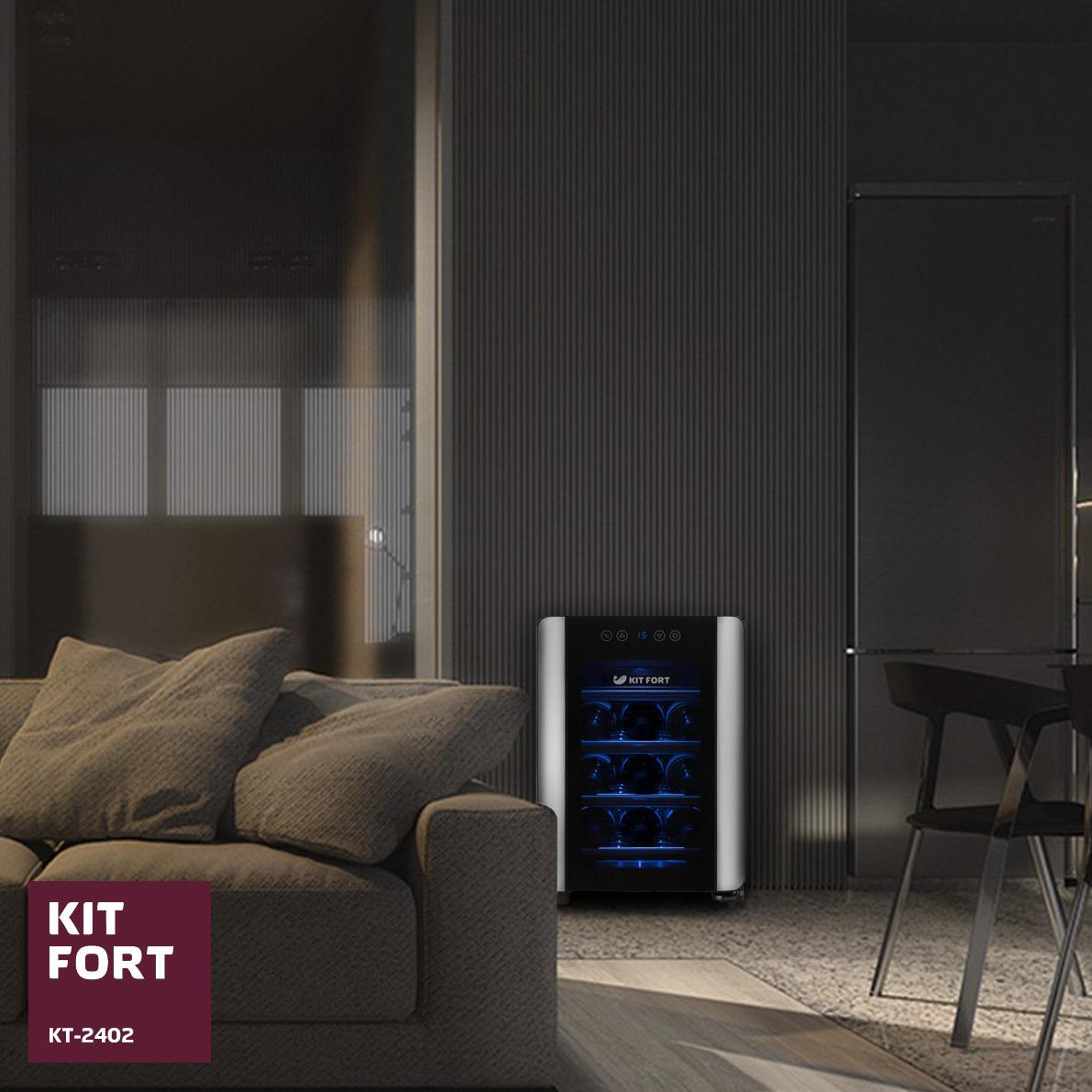 Винный шкаф Kitfort КТ-2402 Kitfort