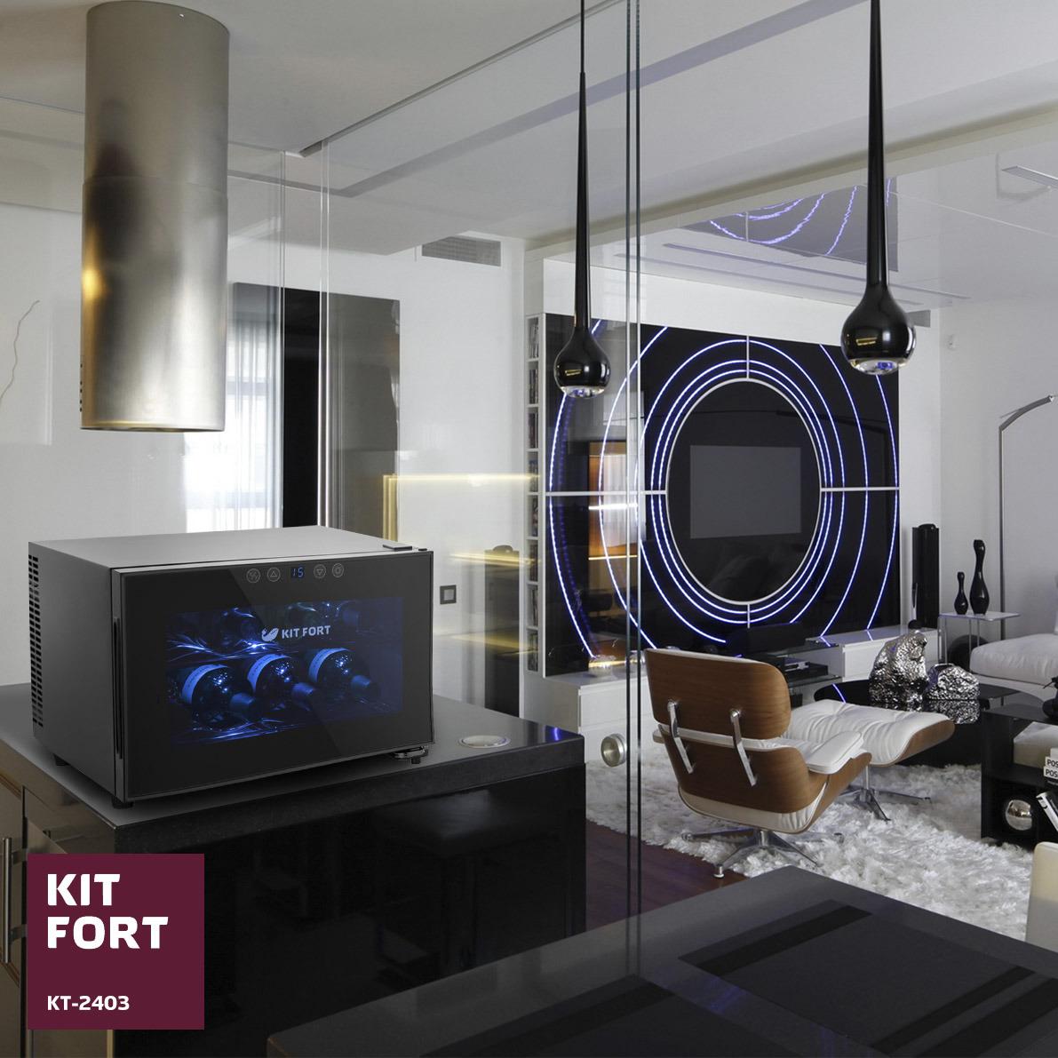 Винный шкаф Kitfort, КТ-2403 Kitfort