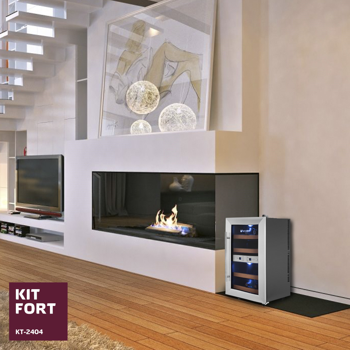 Винный шкаф Kitfort, КТ-2404 Kitfort