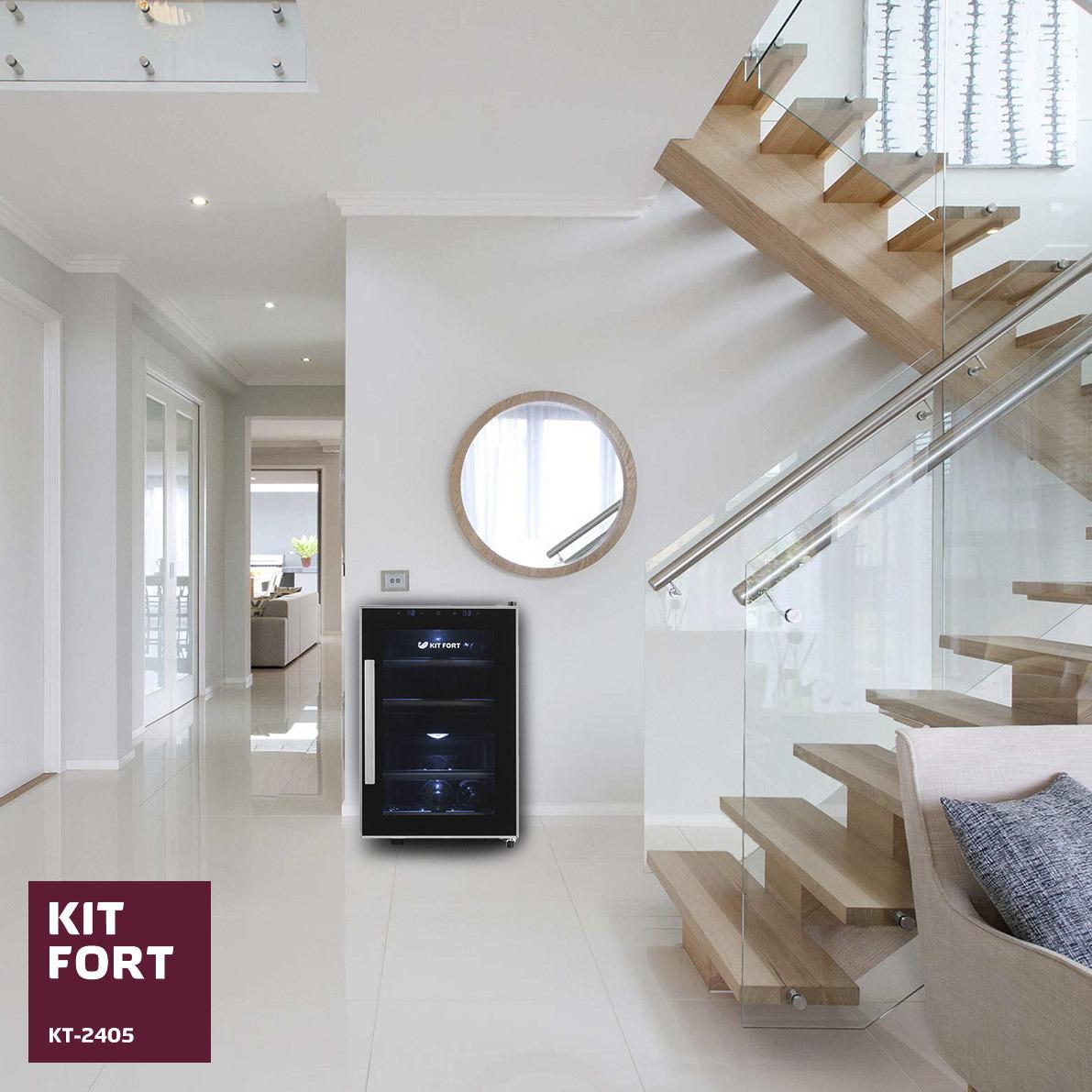 Винный шкаф Kitfort, КТ-2405 Kitfort