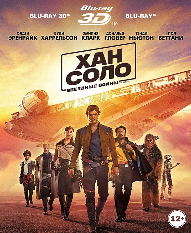 Хан Соло: Звёздные войны. Истории (3D Blu-ray + 2 Blu-ray)
