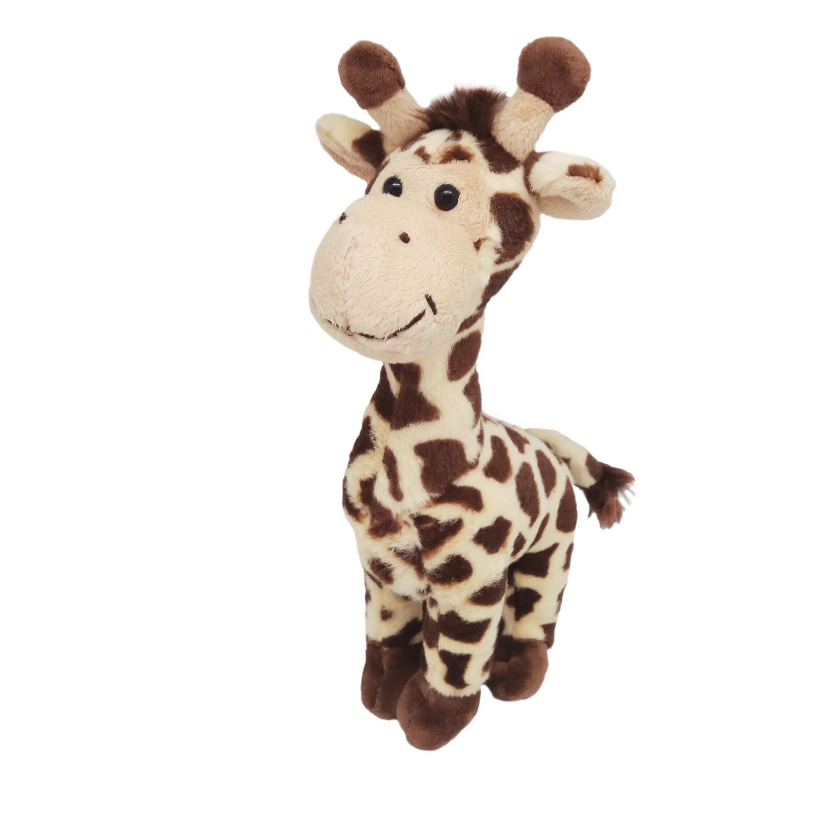 АБВГДЕЙКА Мягкая игрушка Жираф, 25 см