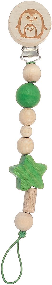 Деревянная игрушка-клипса для пустышки ZerO-99, от 0 месяцев