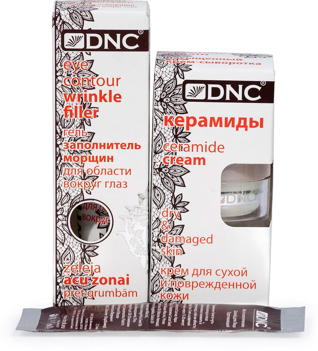 """Набор DNC """"Керамиды"""" крем для сухой и поврежденной кожи, 15 мл + заполнитель морщин вокруг глаз, 15 мл + шоколад для лица, 7,5 мл"""