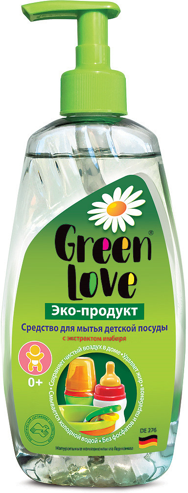 Средство для мытья детской посуды и принадлежностей Green Love, 17632, 500 мл