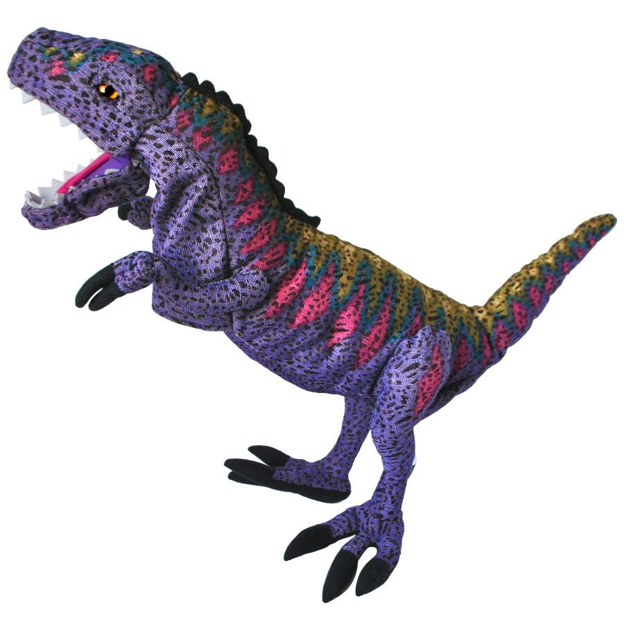 Мягкая игрушка АБВГДЕЙКА Динозавр , T6868 фиолетовый