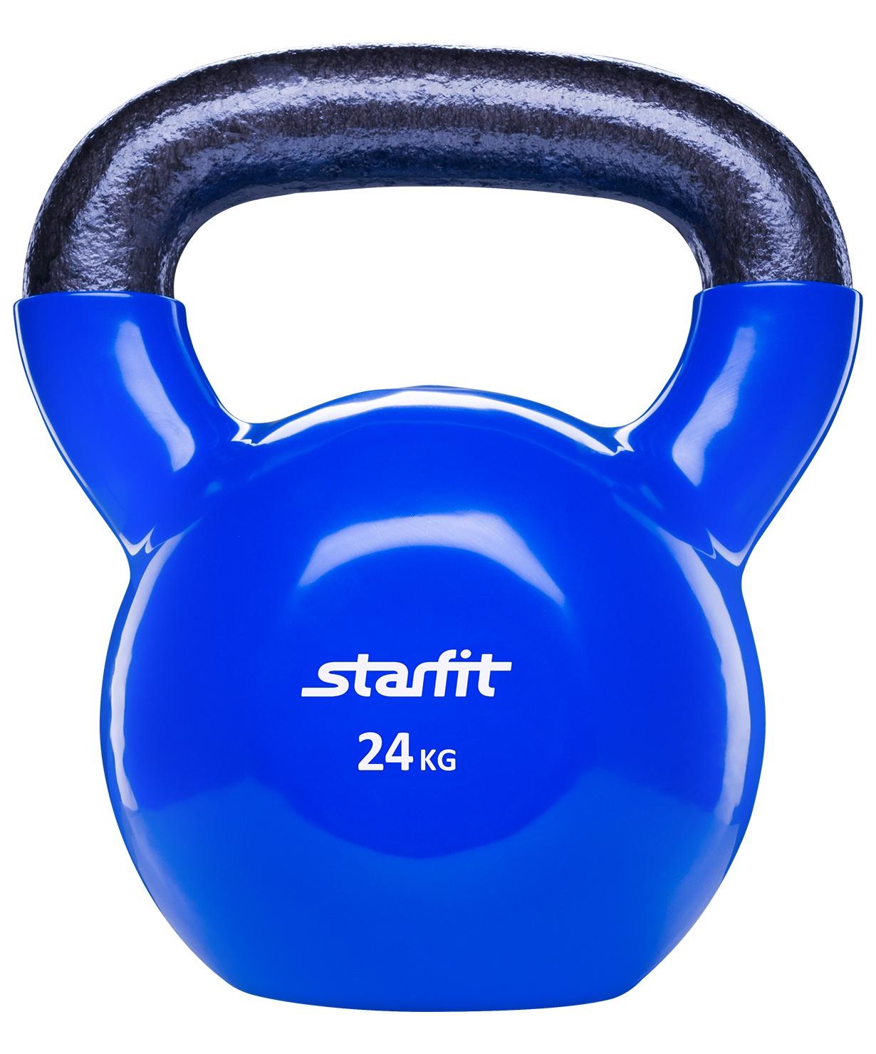 Гиря виниловая DB-401, темно-синяя, 24 кг гиря starfit db 501 пластиковая цвет синий черный 8 кг