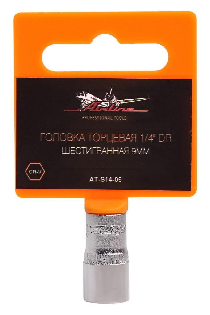 цена на Головка торцевая Airline, AT-S14-05, 1/4 DR шестигранная 9мм