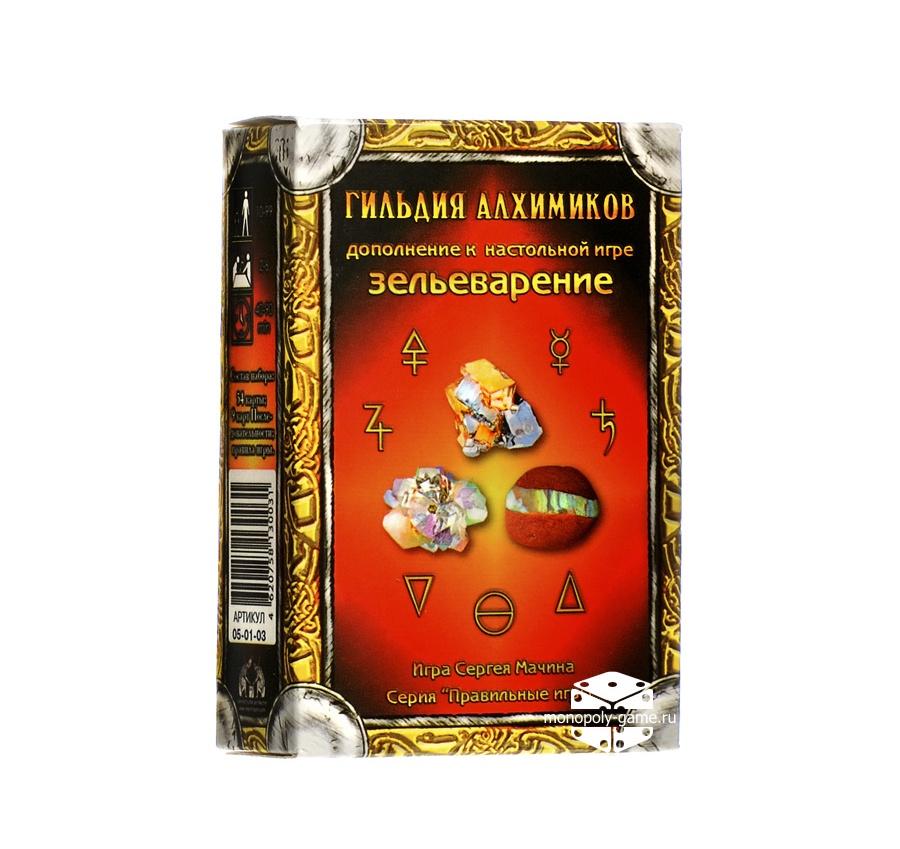 Настольная игра Правильные игры Зельеварение. Гильдия алхимиков, 05-01-03