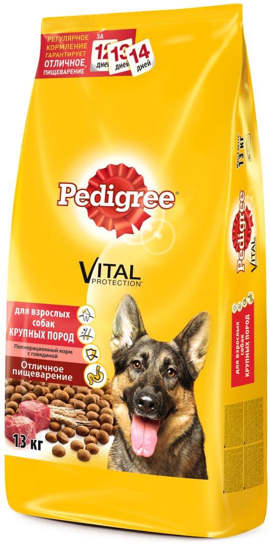 Корм сухой Pedigree для взрослых собак крупных пород, с говядиной, 13 кг витамины solgar кальций магний цинк 100 таблеток