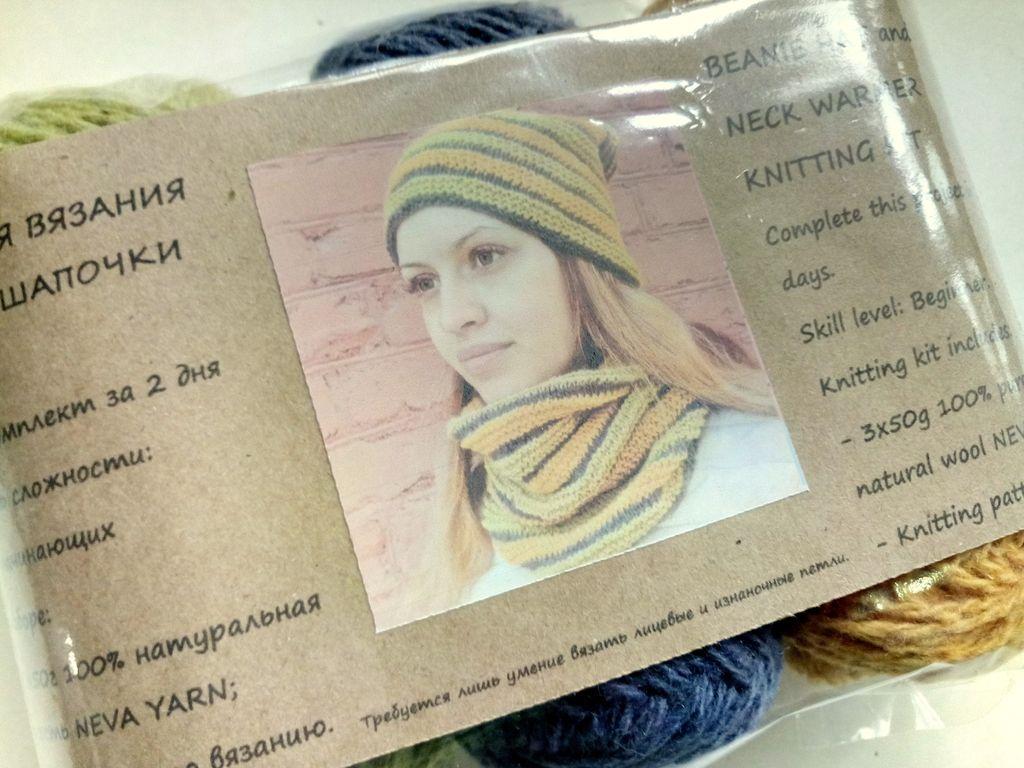 Набор для вязания снуда и шапочки Neva Yarn Beanie, зеленый, желтый, синий, 3x50 г