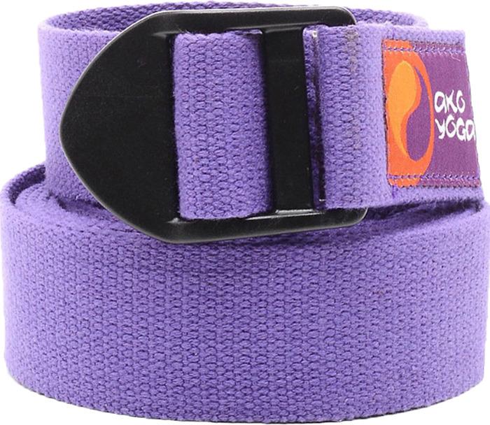 Ремень для йоги Ako-Yoga Бодхи Де-люкс, цвет: фиолетовый, длина 250 см менажница elan gallery цветочек 29 5 14 5 3 5 см 2 секции