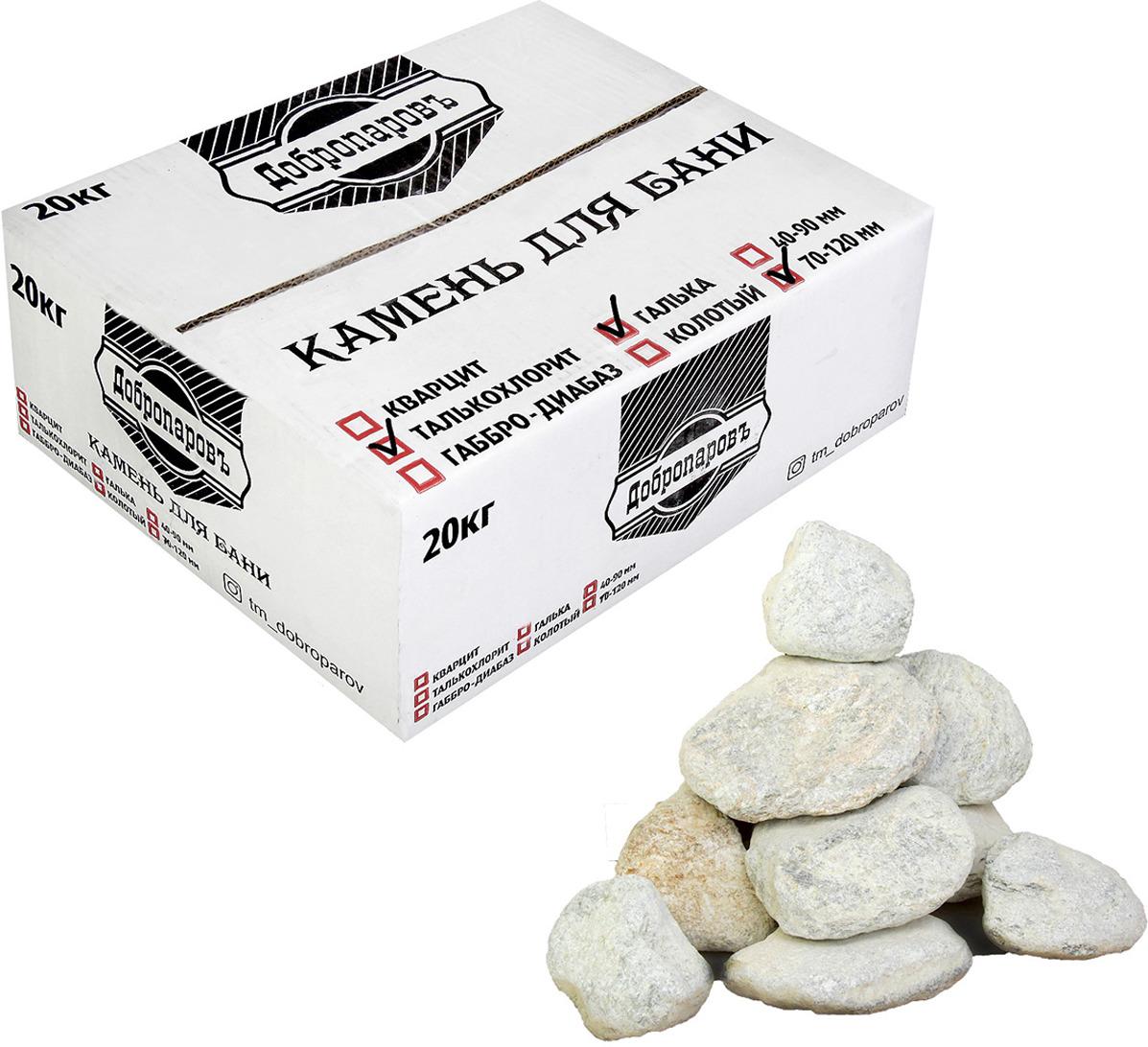 Камень для бани Добропаровъ Талькохлорит галтованный, 3294484, 20 кг, фракция 70-120 мм печь для бани 8 мм
