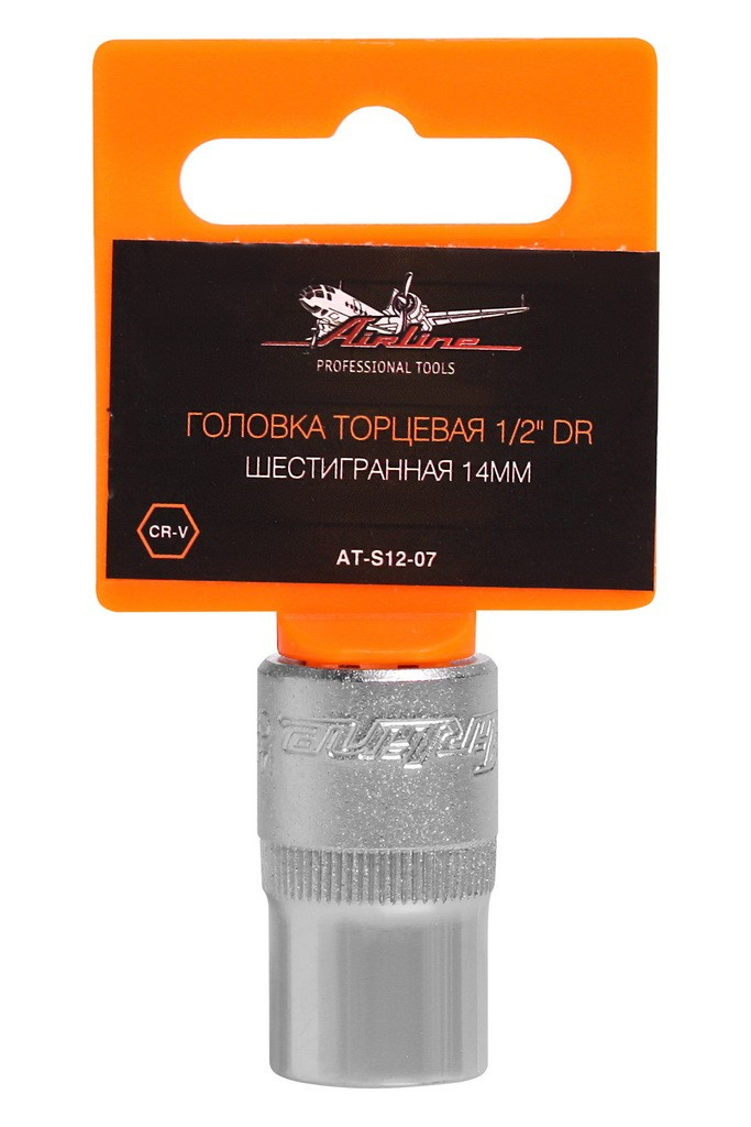 Головка торцевая Airline 1/2 DR, AT-S12-07, 14 мм головка торцевая airline 1 2 dr at s12 41 21 мм