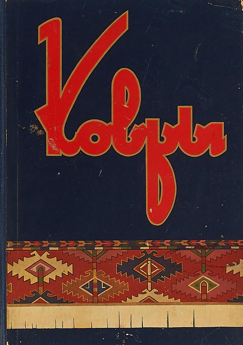 Каталог Художественные ковры СССР