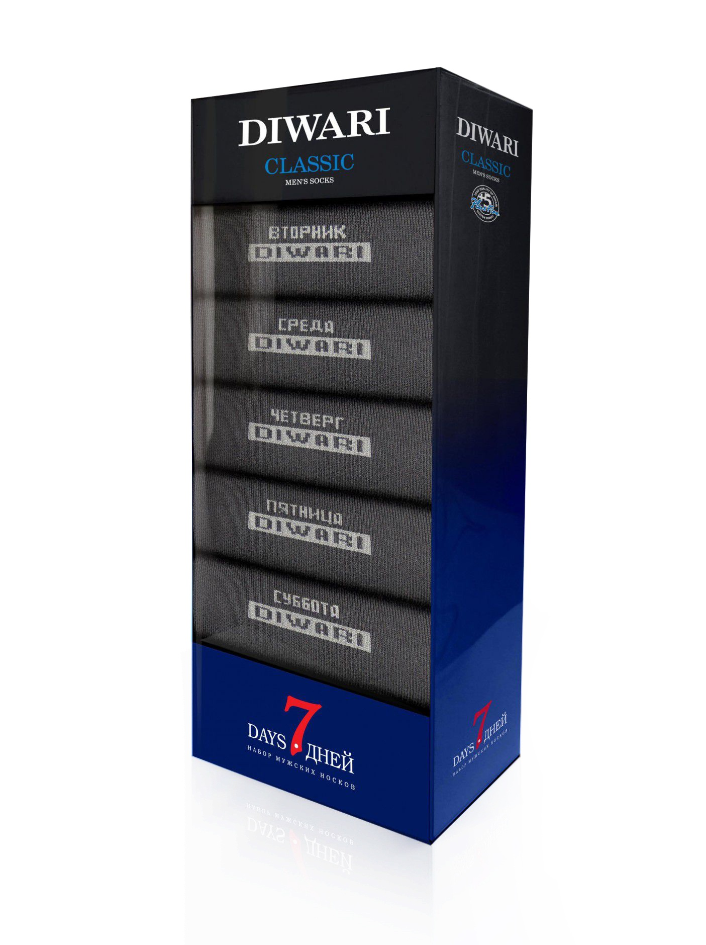 Комплект носков DiWaRi комплект из 5 пар однотонных носков