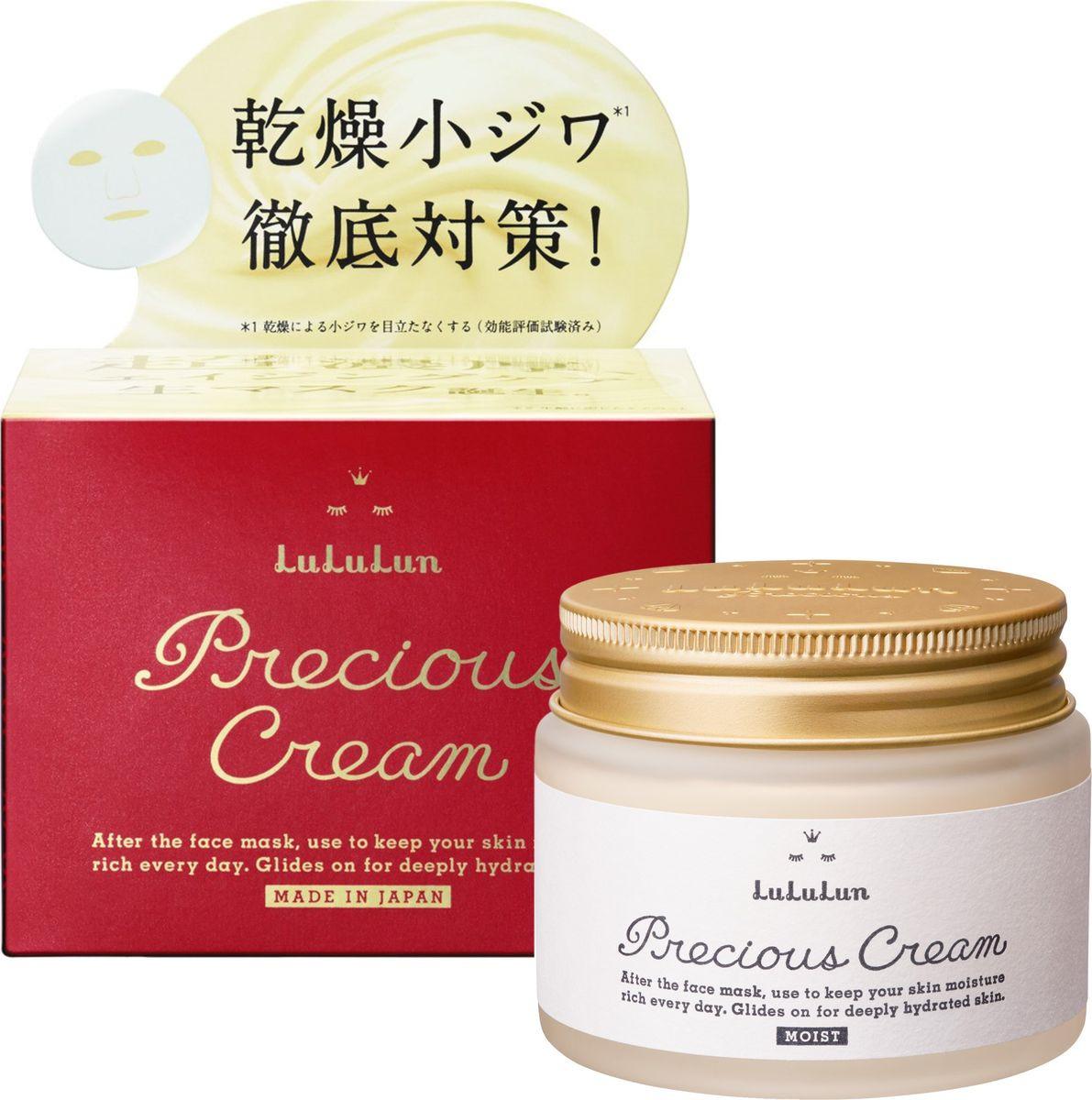 Крем для лица LuLuLun Precious Антивозрастной увлажняющий 80 мл
