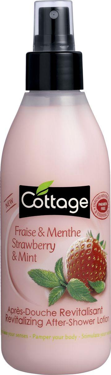 Лосьон для тела Cottage Клубника и Мята, восстанавливающий, 200 мл лосьон для тела cottage cottage co079lwfzhs1