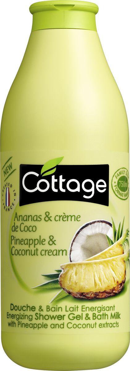 Гель для душа и пена для ванн Cottage Ананас и Кокос, бодрящий, 750 мл гель для душа и пена для ванн cottage зеленый чай бодрящий 750 мл