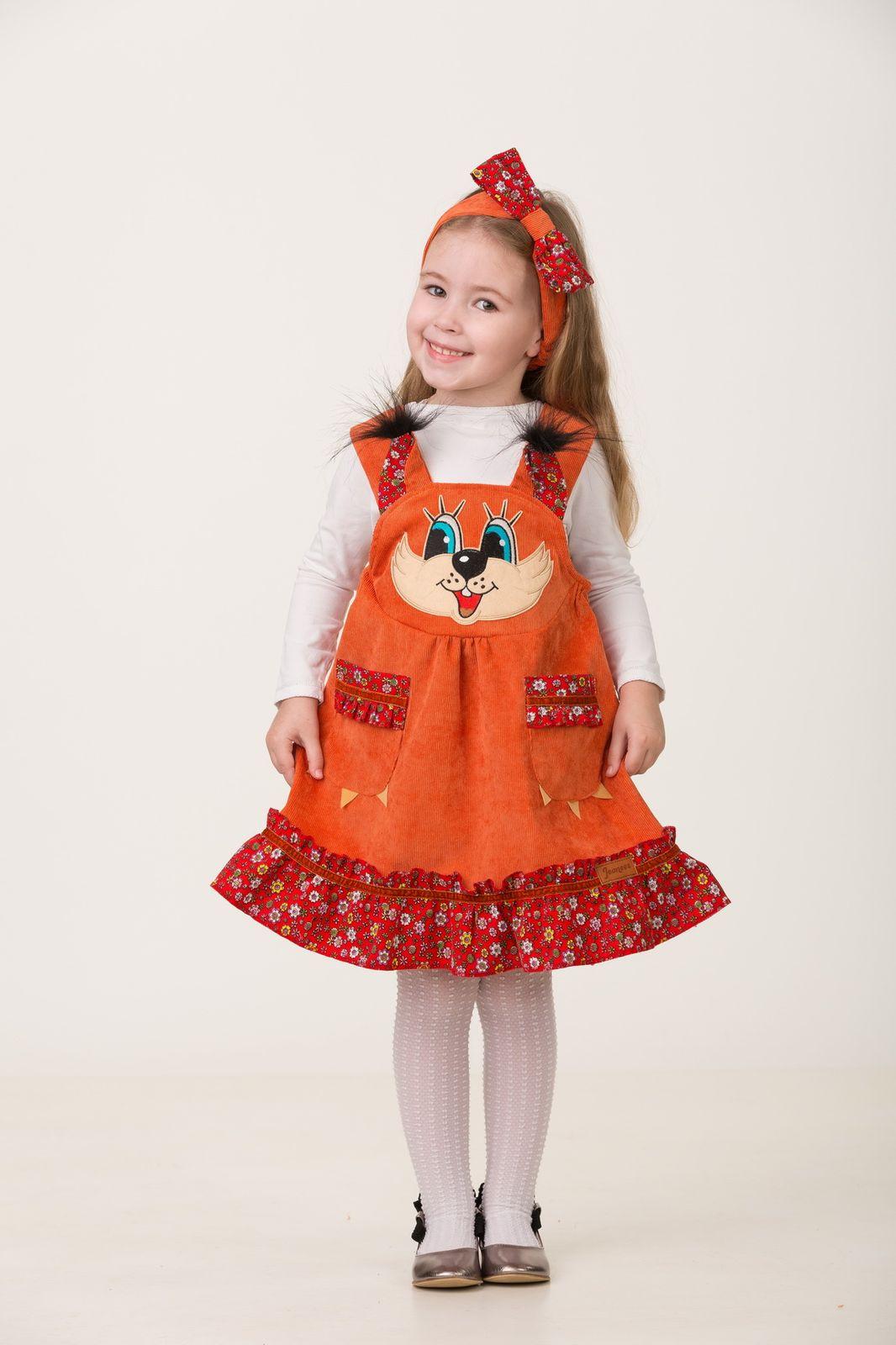 Карнавальный костюм Jeanees Белочка Венди, цвет: оранжевый. Размер: 30 jeanees карнавальный костюм врач jeanees