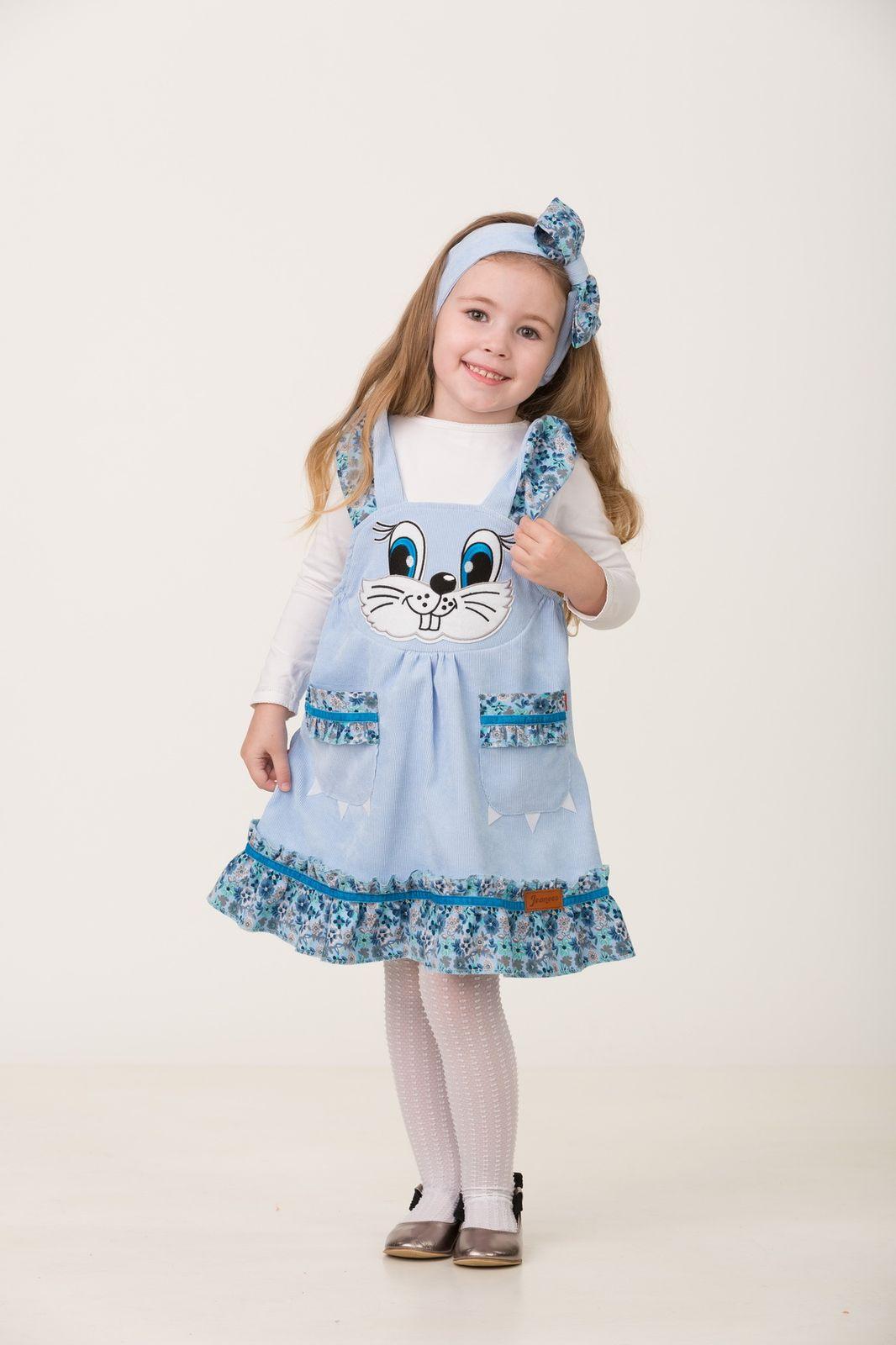 Карнавальный костюм Jeanees Зайка Капризка, цвет: голубой. Размер: 28 карнавальный костюм jeanees зайка капризка цвет голубой размер 30