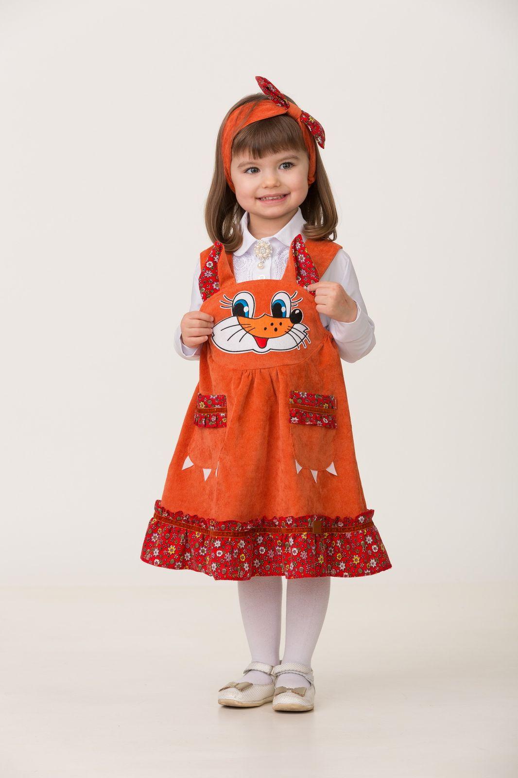 Карнавальный костюм Jeanees Лисичка Лулу, цвет: рыжий. Размер: 24 карнавальный костюм jeanees мышонок масик цвет серый размер 24