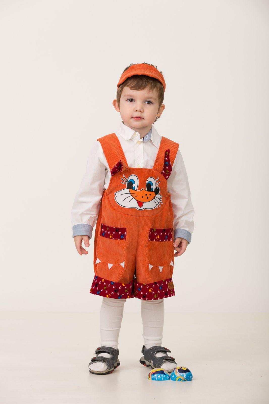 Карнавальный костюм Jeanees Лисёнок Крапинка, цвет: рыжий. Размер: 30 карнавальный костюм jeanees зайка капризка цвет голубой размер 30