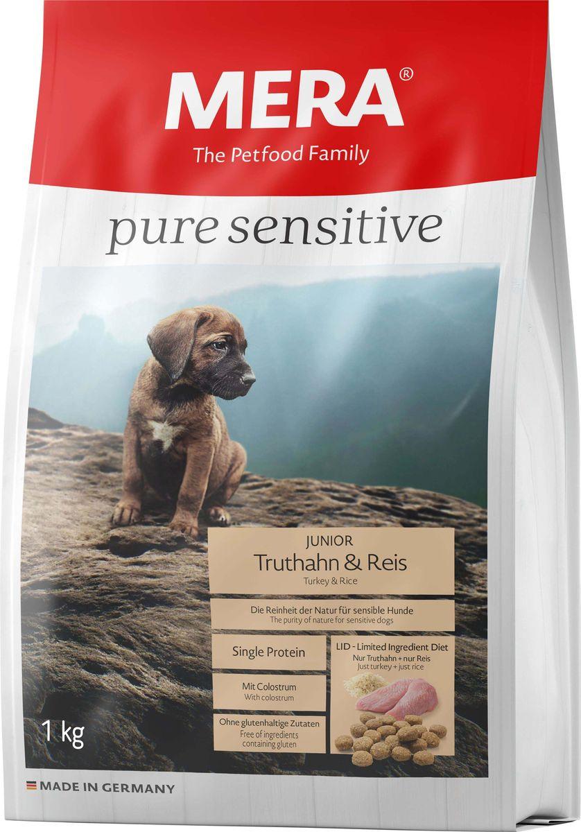 Сухой корм Mera Pure Sensitive Junior, для щенков, мясо индейки и рис, 1 кг mera сухой корм mera pure sensitive adult truthahn