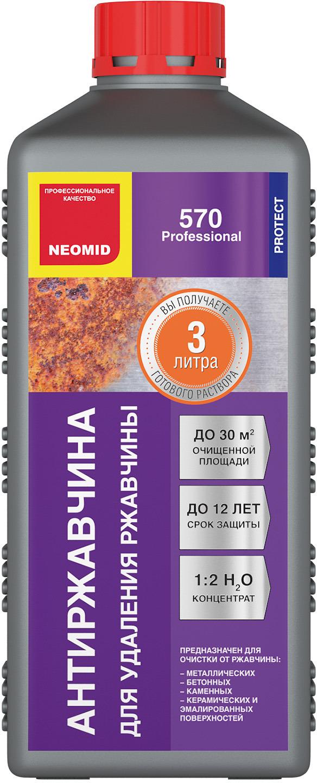 цена на Средство для удаления ржавчины Neomid 570, концентрированное, 1 л